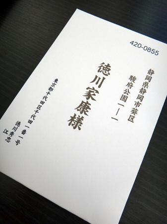 DSC01653.jpg